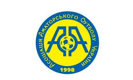 Чемпіонат України серед аматорських команд