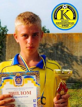 Володимир Брюхань –  автор переможного 11-метрового удару в матчі за бронзу