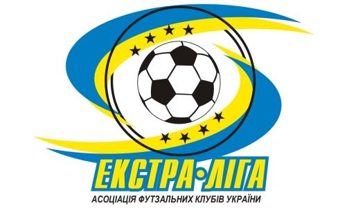 Первый матч в Экстра-лиге «Продэксим» сыграет против «Локомотива»