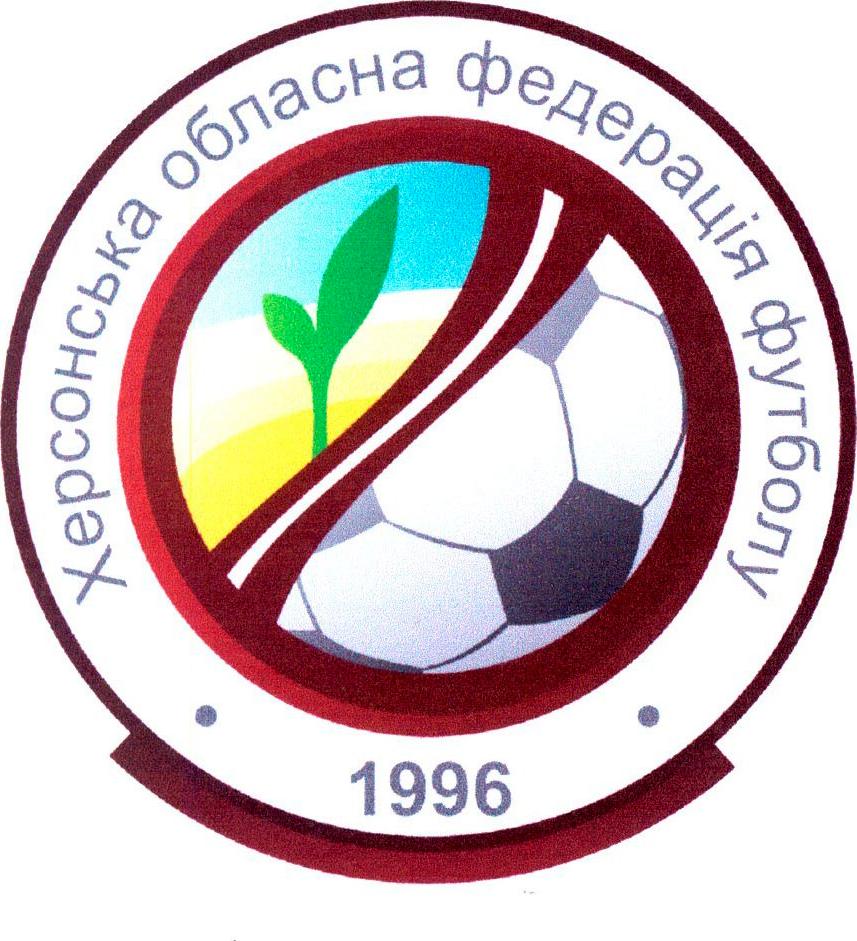 Затверджено календар півфінальних змагань Чемпіонату Херсонської області з футзалу серед юнаків у трьох вікових категоріях