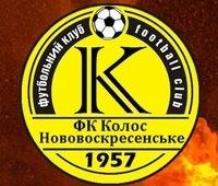 Календар матчів 16-го туру чемпіонату Нововоронцовського району з футболу
