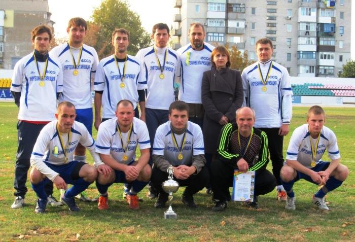 Кубок газети «Каховська зоря» з футболу 8х8 у команди «ЕККО»