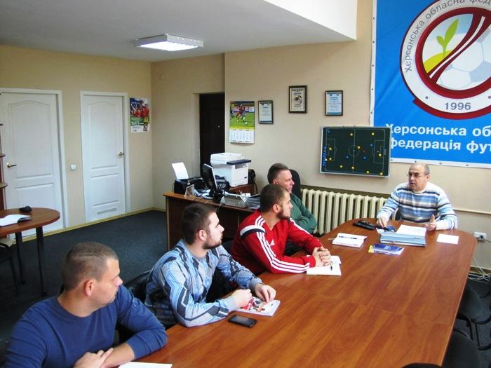 Відбулося п'яте заняття тренерських курсів за програмою С – диплому ФФУ