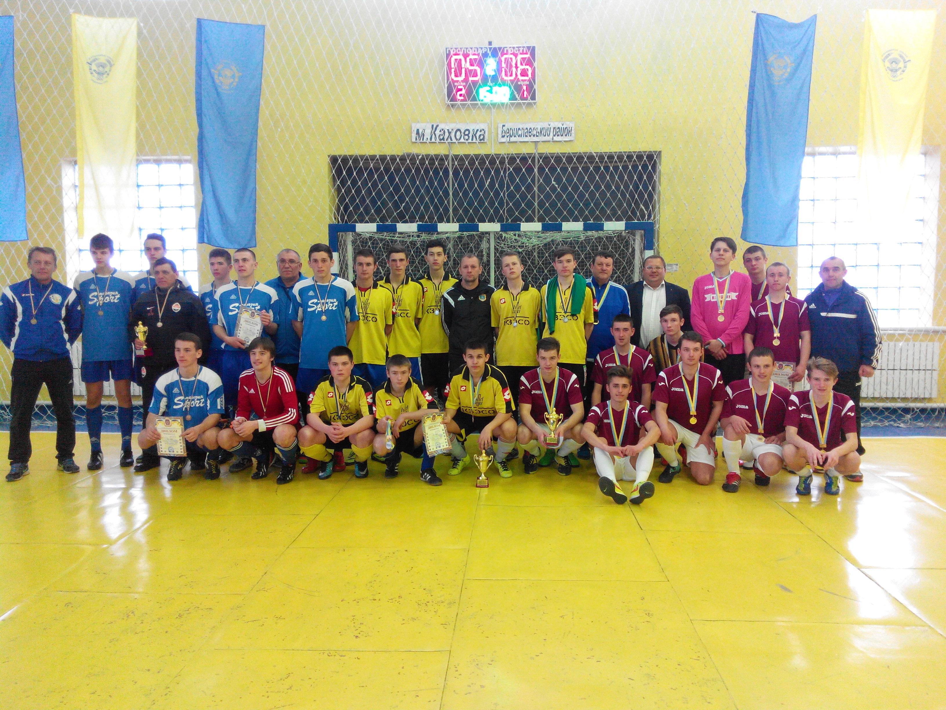 Збірна Бериславського району стала переможцями VІІІ літніх спортивних ігор  молоді Херсонщини 2016 року серед збірних команд юніорів 1998/2000 років народження