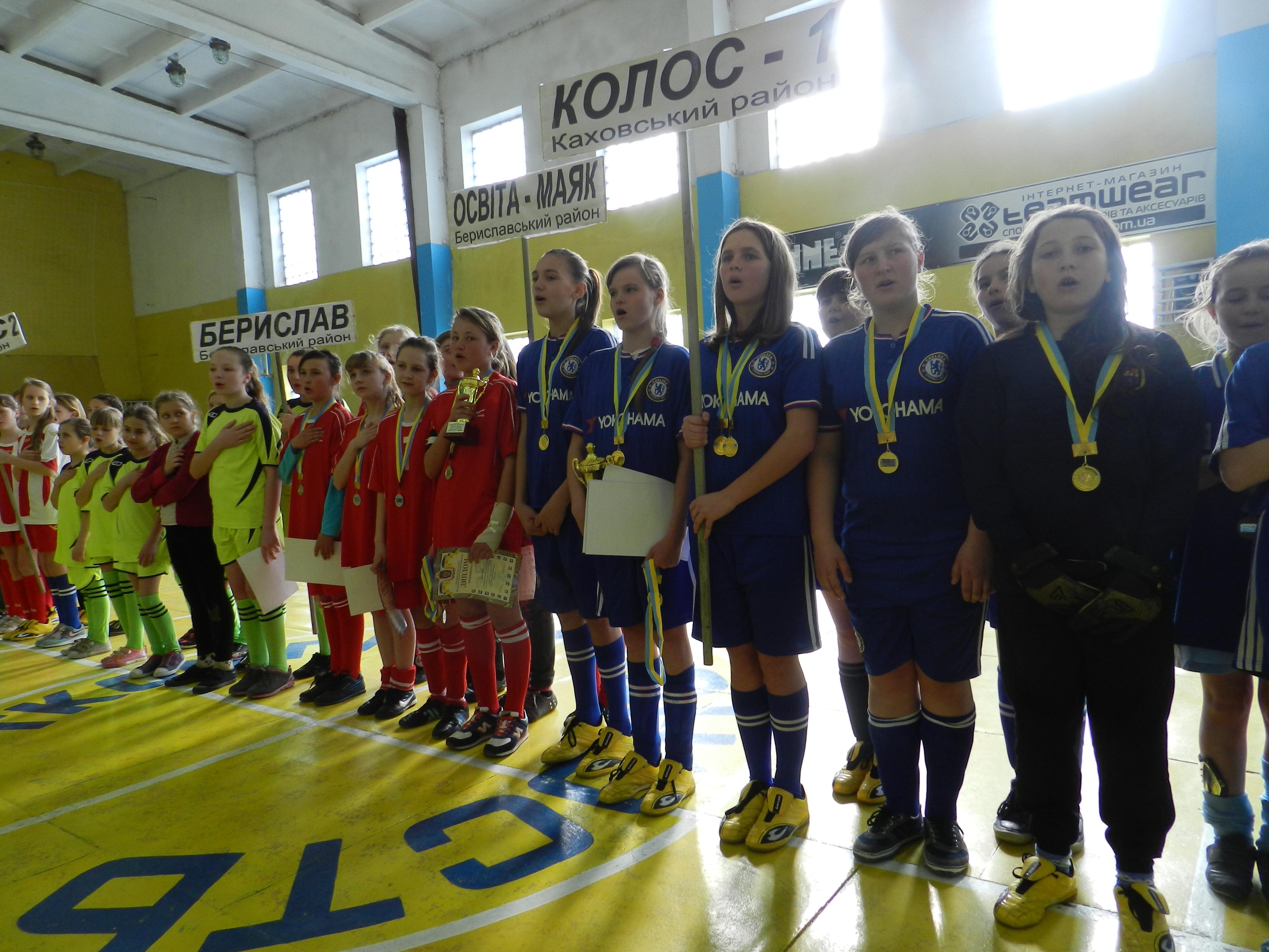 """""""Колос – 1"""" стала чемпіоном Херсонської області з футзалу сезону 2015/2016 років серед команд дівчат 2003/2006 років народження"""