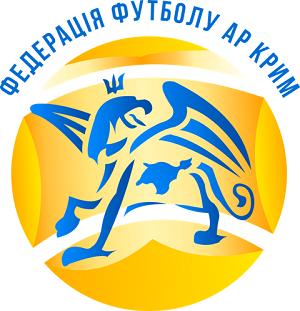 """Запрошуємо на відкриття """"Відкритого Кубку федерації футболу АР Крим 2017 року"""""""