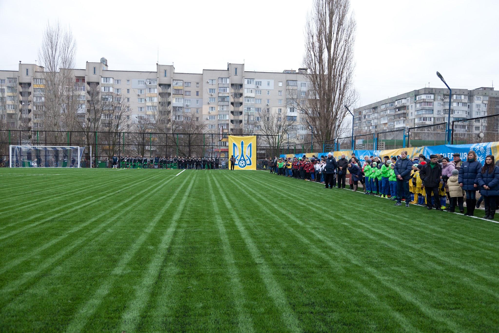 4-5 березня, на нещодавно збудованому полі зі штучним покриттям міської КДЮСШ в Херсоні, відбудеться відкритий турнір з футболу пам'яті Є.Г.Кузовенкова серед команд юнаків 2004-2005 р.н.