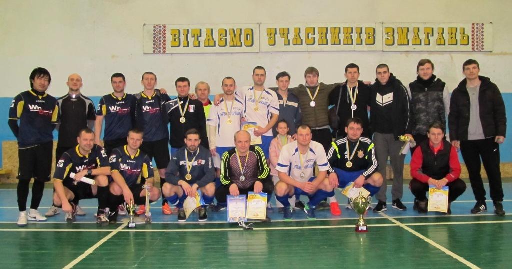 Чемпіонат Каховки з футзалу 2016/2017