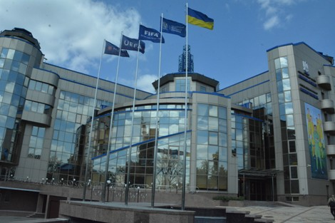 Комісія з реорганізації затвердила передвиборчі протоколи всіх 45 членів ФФУ