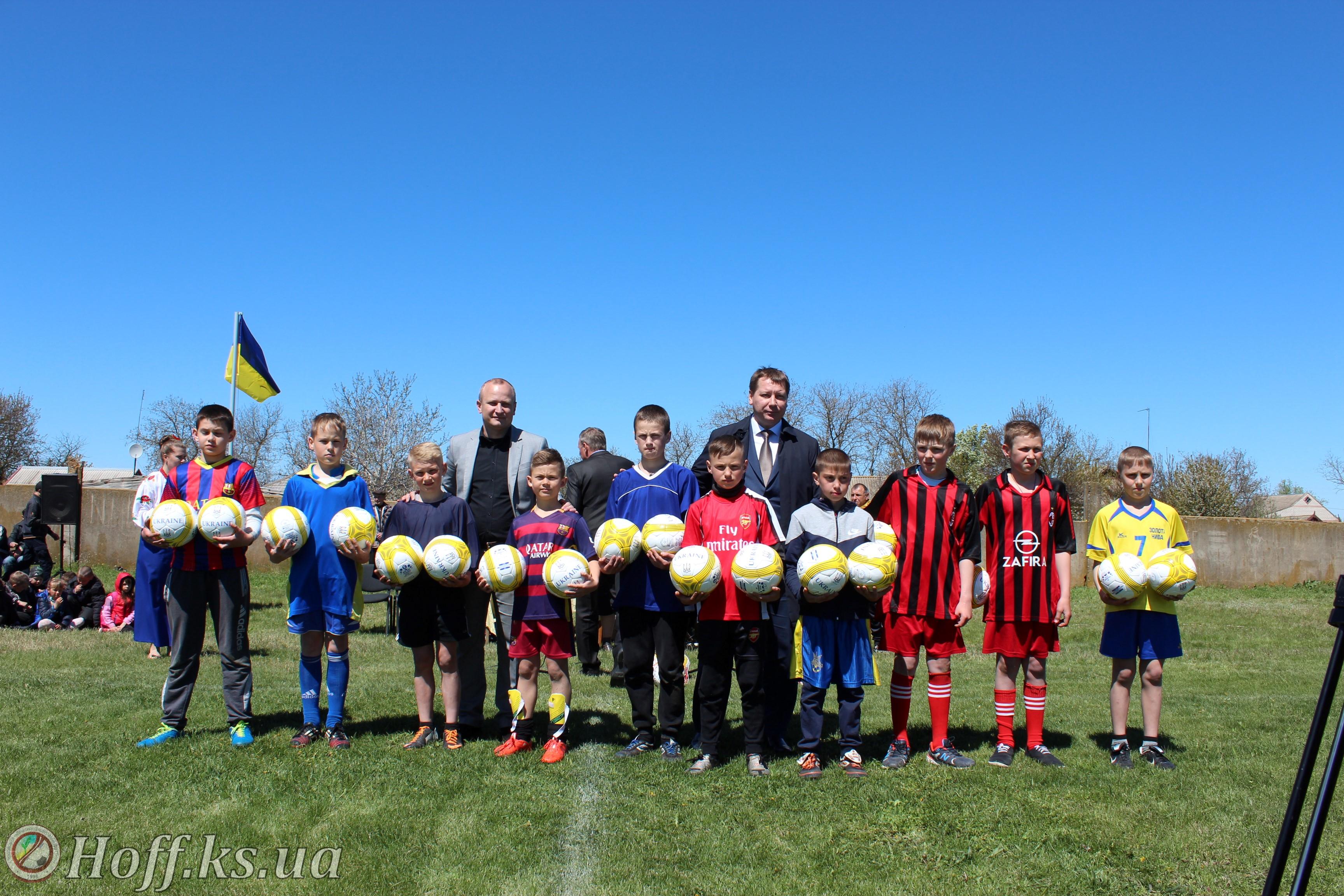 Визначено переможців ІІ етапу обласної першості з футболу «Шкіряний м'яч» на Херсонщині