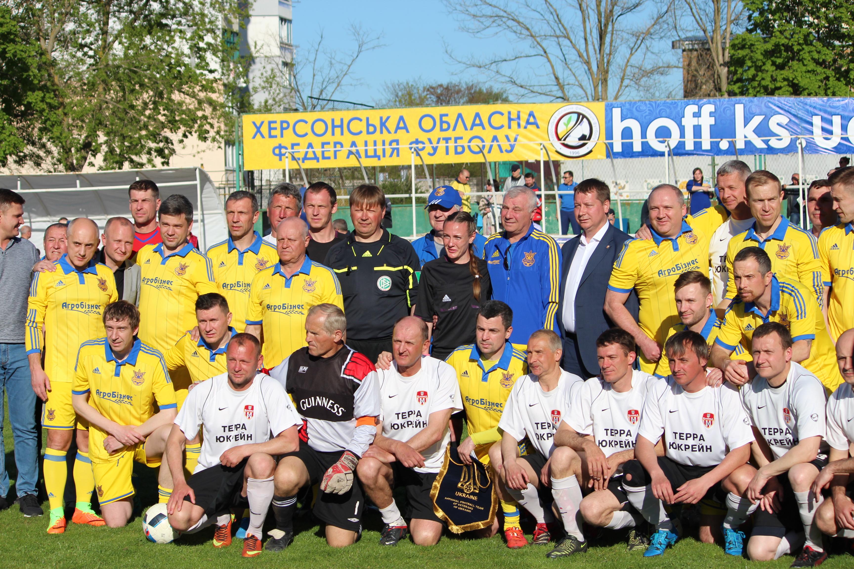 Матч збірної ветеранів України у Каховці