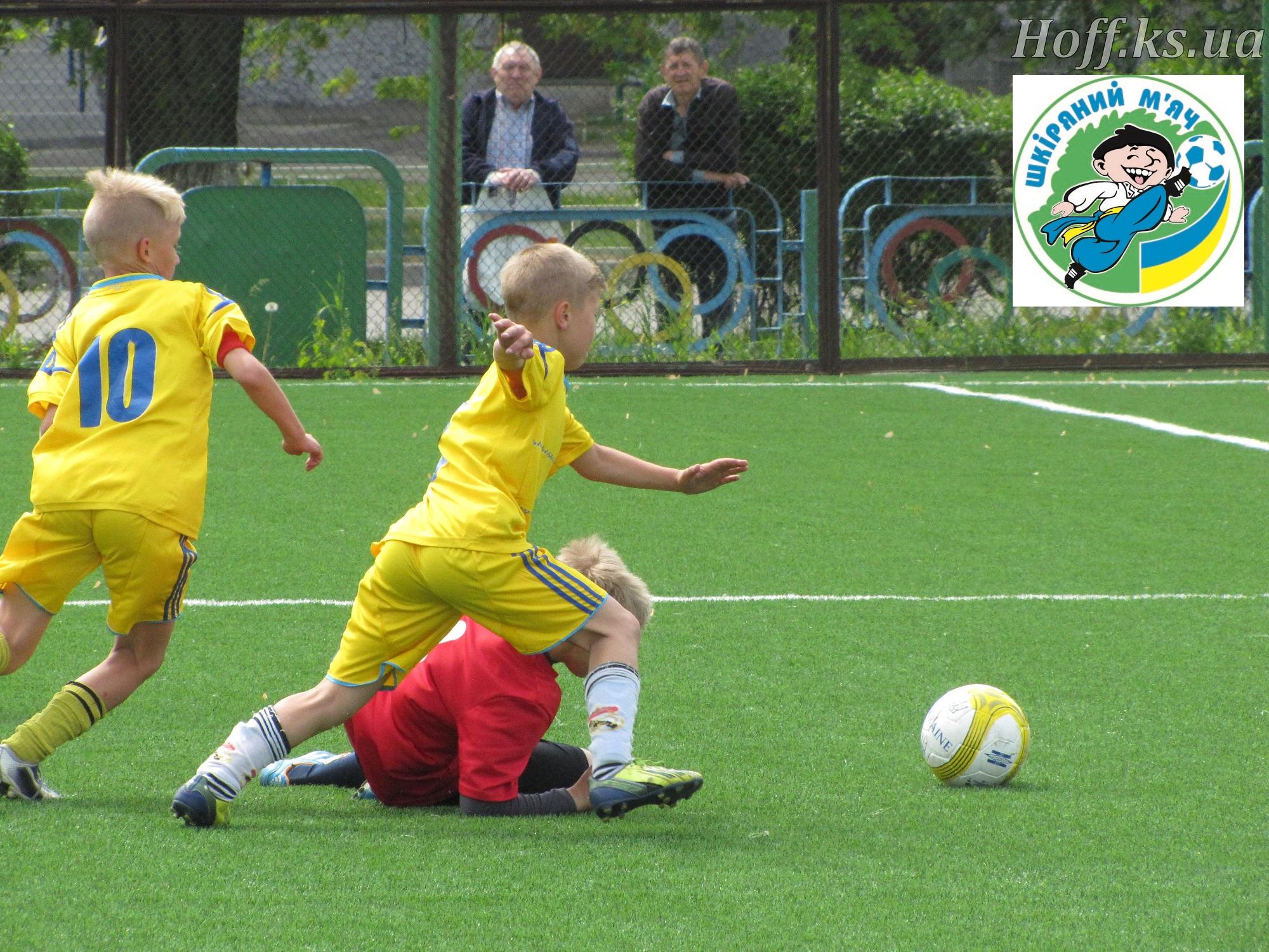 У Херсоні відбудуться фінальні матчі обласних змагань з футболу «Шкіряний м'яч» у вікових категоріях U-12 та U-14.