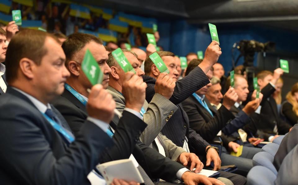 Обрано керівництво громадської спілки Федерація футболу України