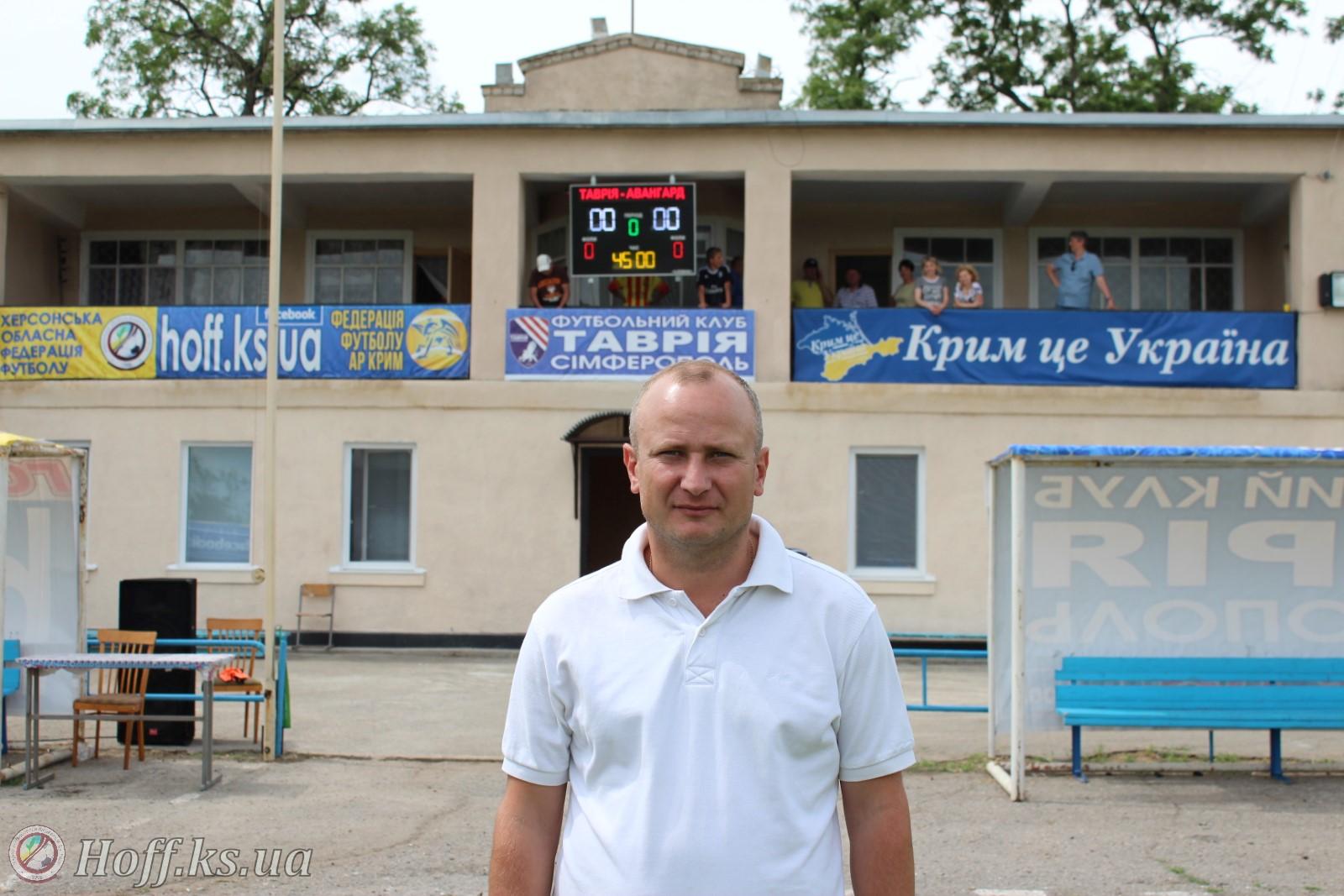Післяматчевий коментар генерального директора «Таврії» Олексія Кручера