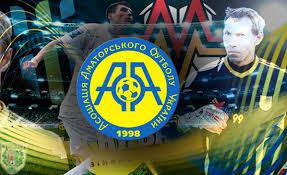 Чемпіонат України серед аматорів.  5 тур