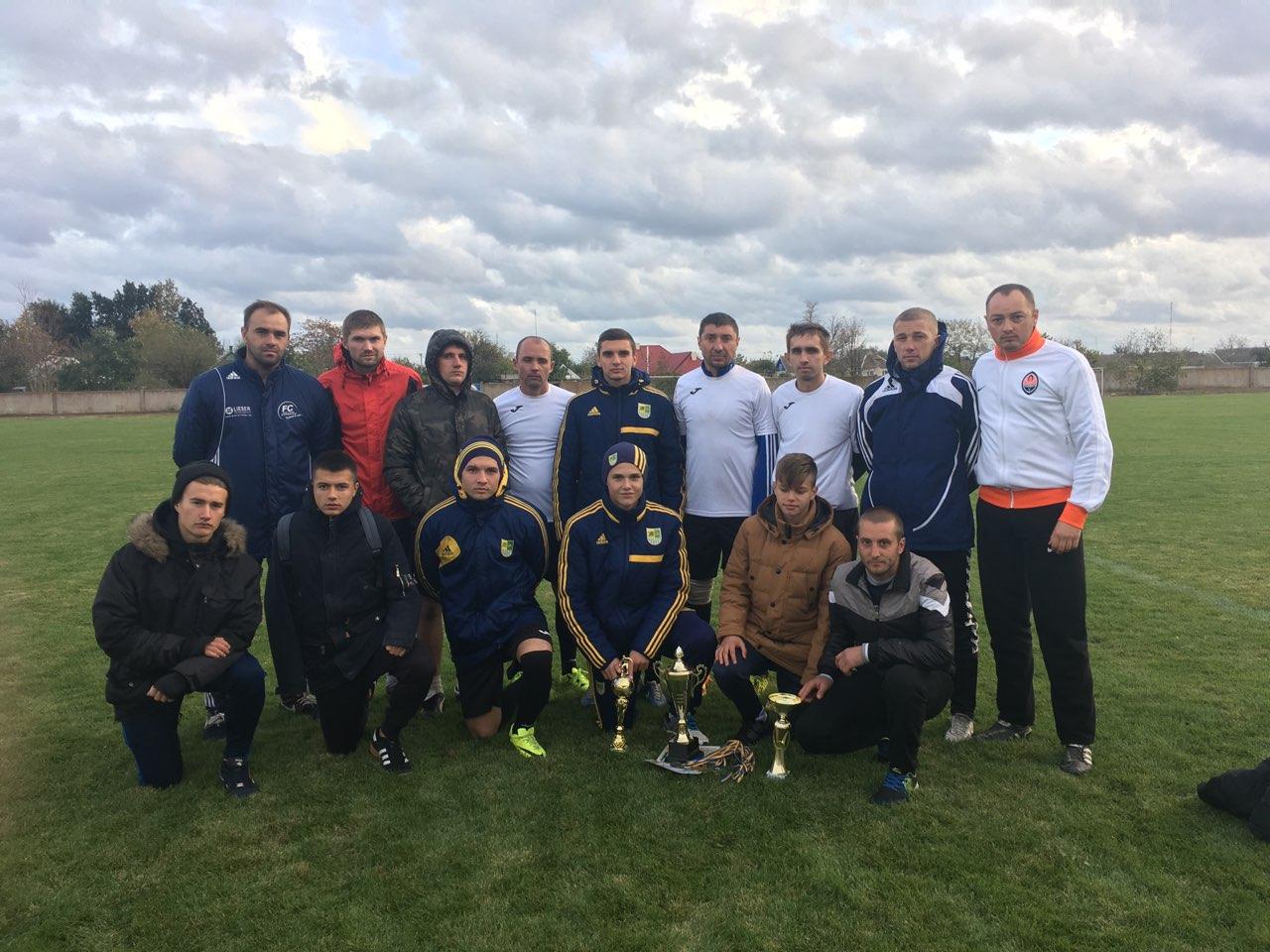 Кубок закриття футбольного сезону в Голопристанському районі