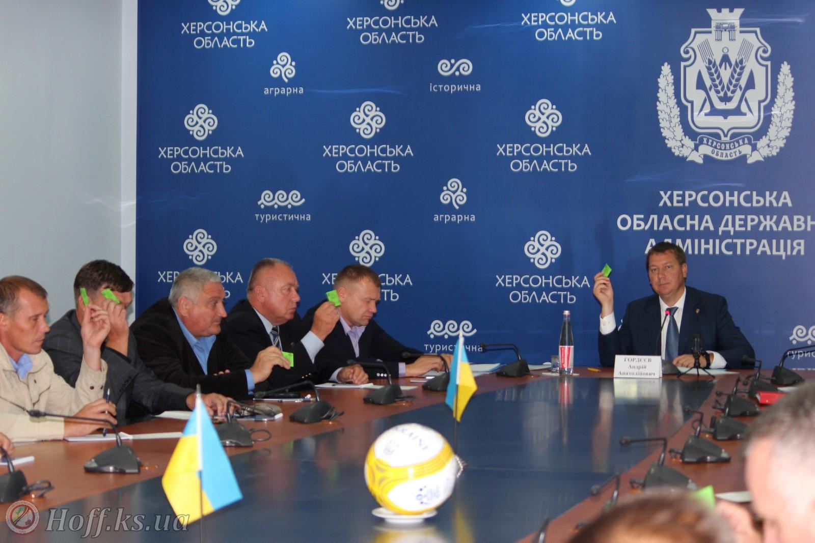 3 жовтня відбулась позачергова Конференція Херсонської обласної федерації футболу