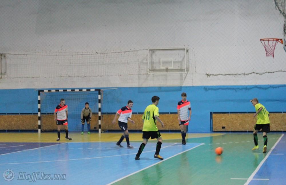 І етап Чемпіонату Херсонської області з футзалу серед команд юнаків 2002-2003 р.н. (U-16) сезону 2017-2018 рр.