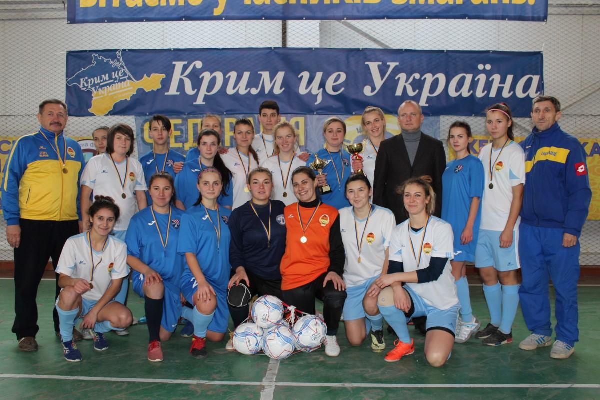 Кубок Херсонської області та АР Крим з футзалу серед жінок 2017