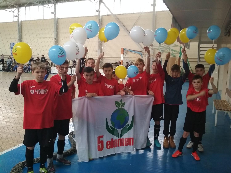 Чемпіонат України з футзалу серед команд юнаків U-13