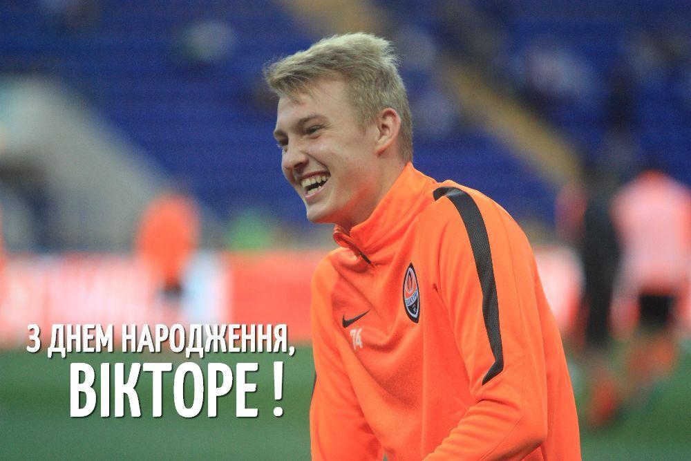 З Днем Народження Віктор Коваленко!
