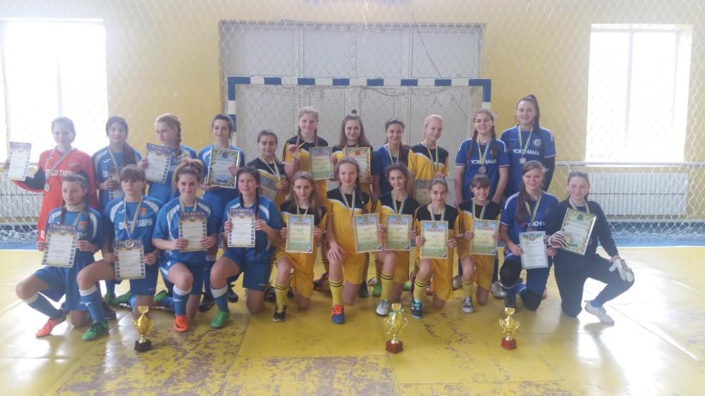 Чемпіонат Херсонської області з футзалу серед дівочих команд 2003 – 2004 р.н. ( U – 15 ) сезону 2017/2018 н.р.