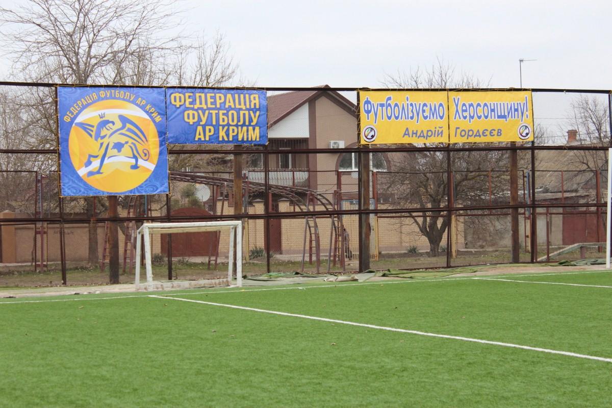 Відбулось засідання Оргкомітету Відкритого Кубку федерації футболу АР Крим.