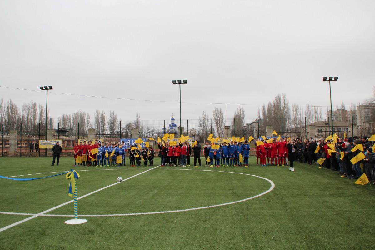 У Скадовську відкрили перший у 2018 році спортивний майданчик