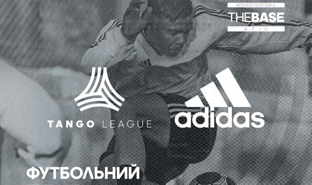adidas приглашает на ежегодный футбольный турнир Tango League 2018