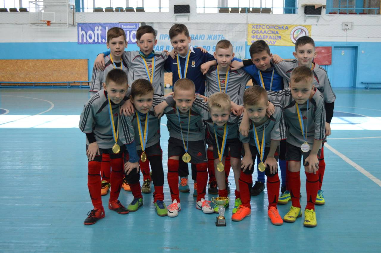 IV традиційний відкритий кубок ДЮКФП № 5 з футзалу   серед команд юнаків 2008-2009 р.н.