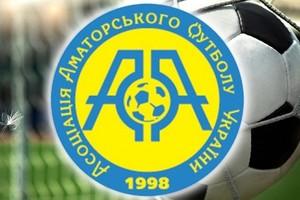Визначились майже усі фіналісти чемпіонату України серед аматорів 2017/2018