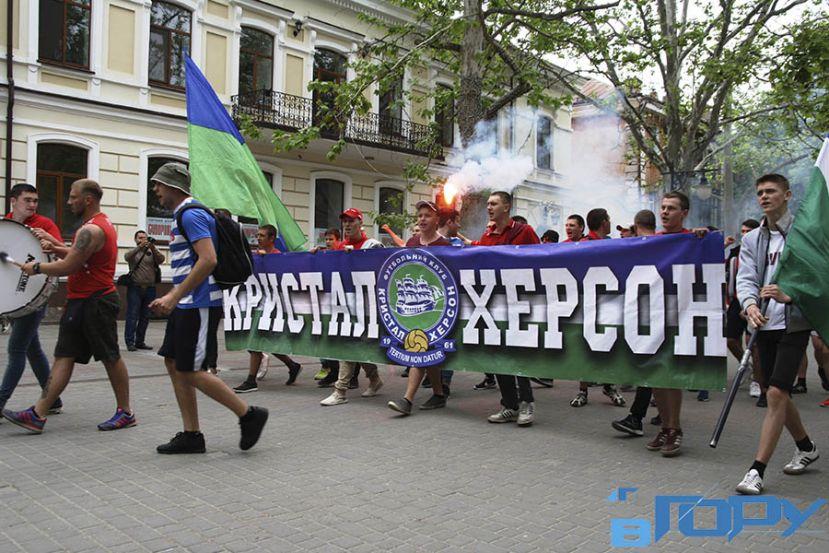 Фанаты «Кристалла» сорвали матч чемпионата Украины