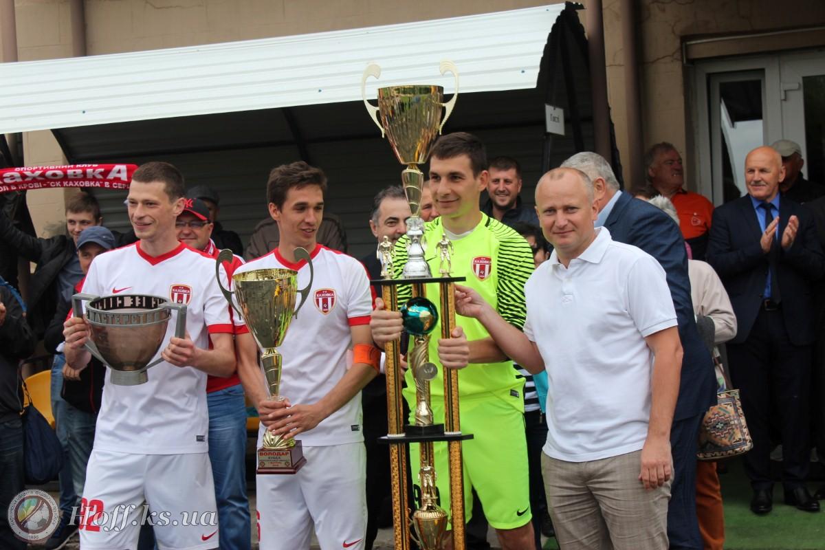 Церемонія нагородження Кубку Херсонської області.