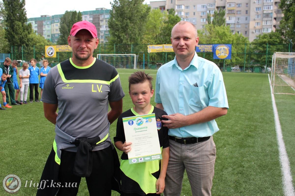 Фінальні обласні змагання «Шкіряний м'яч» у віковій групі U-12