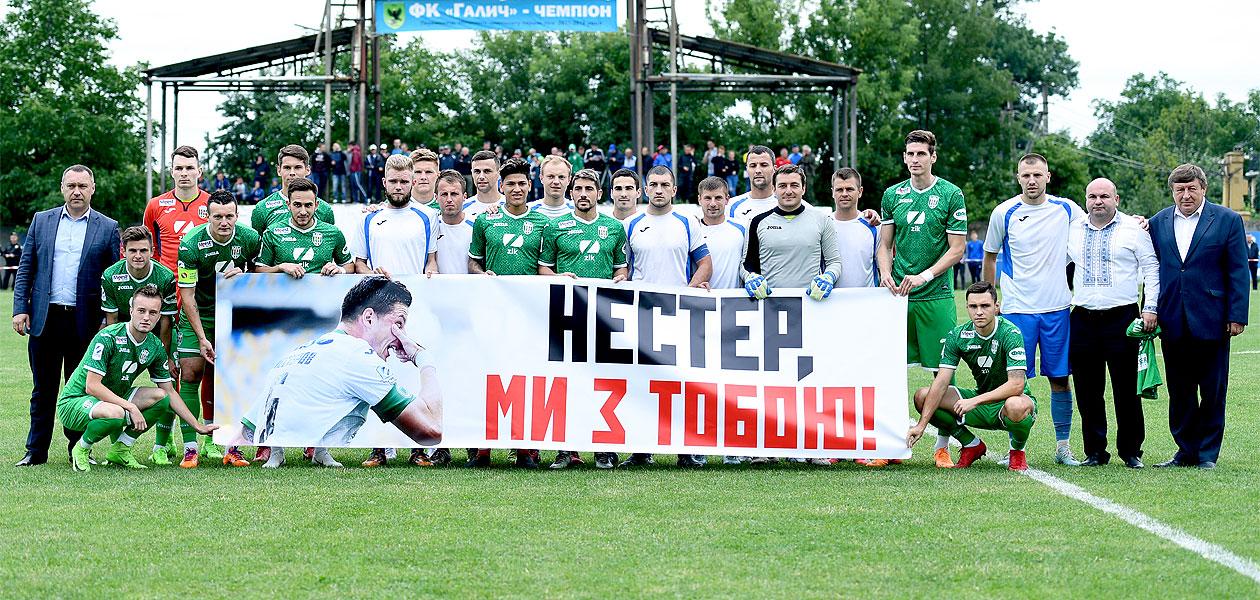 Херсонець Андрій Нестеров отримав травму