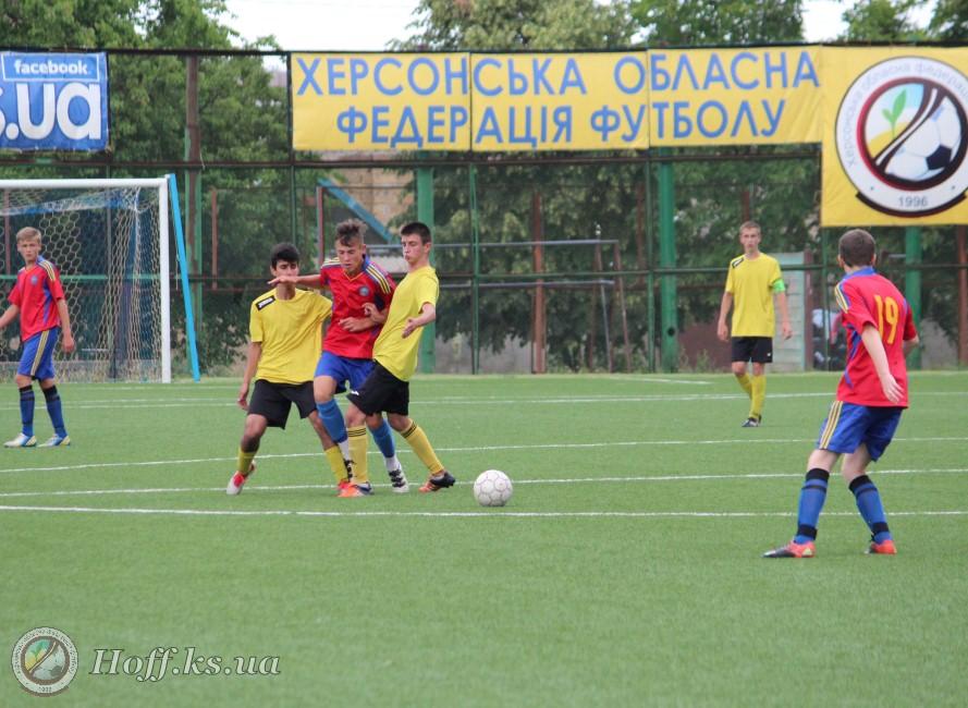 Чемпіонат Херсонської області серед юнаків U-14, U-16. Заключні матчі
