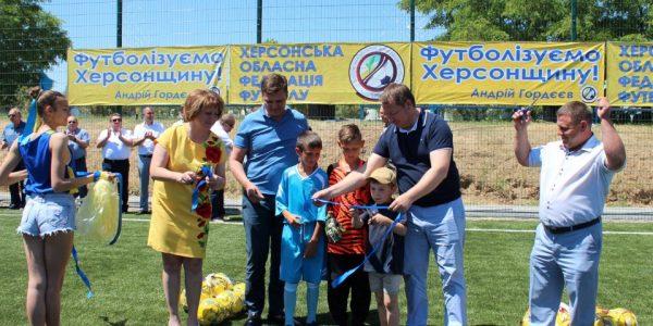 Відкрито новий майданчик у смт. Новотроїцьке Херсонської області