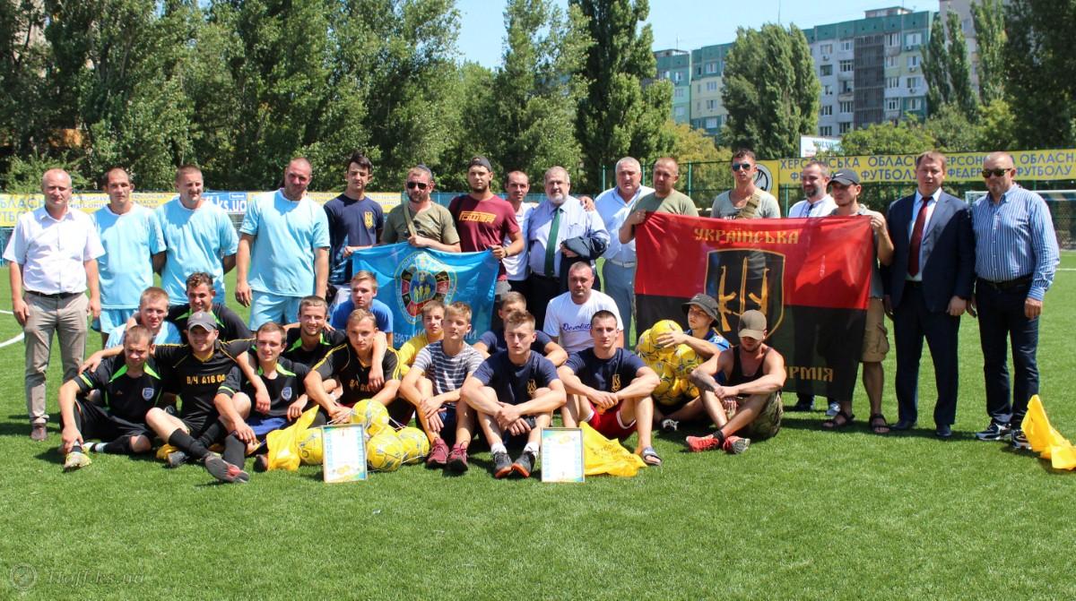 Кубок серед команд військовослужбовців та учасників бойових дій.