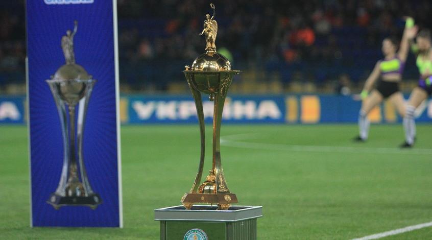 Відбулося жеребкування першого попереднього етапу Кубку України сезону-2018/2019