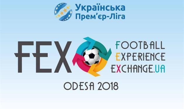 УПЛ запрошує на футбольний бізнес-семінар