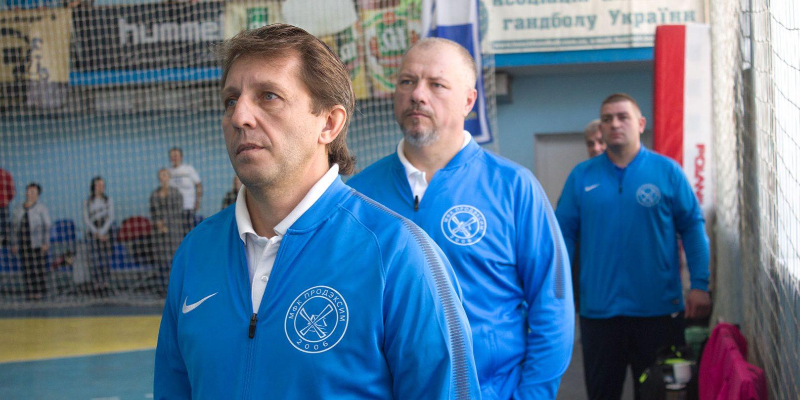 Игорь Москвичев о предстоящих играх в Лиге чемпионов