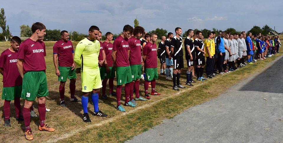 Турнір з футболу пам'яті загиблих учасників АТО в Нижніх Сірогозах.