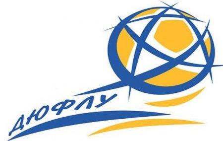 Футбол. Две команды будут представлять Херсон в детско-юношеской лиге Украины