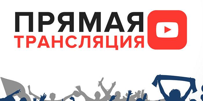Финал. «Lviv Open Cup-2018». «Столица» – «Продэксим». Смотреть онлайн. LIVE