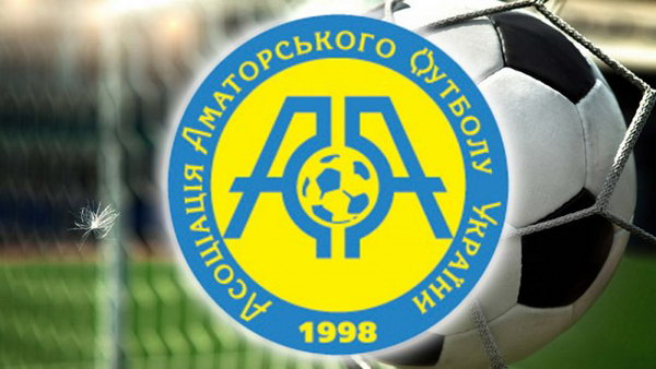 Визначено порядок проведення 1/8 фіналу розіграшу Кубка України серед Аматорів