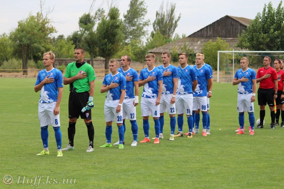 Вторая лига: «Таврия» примет одесскую «Реал Фарму». ONLINE-TV