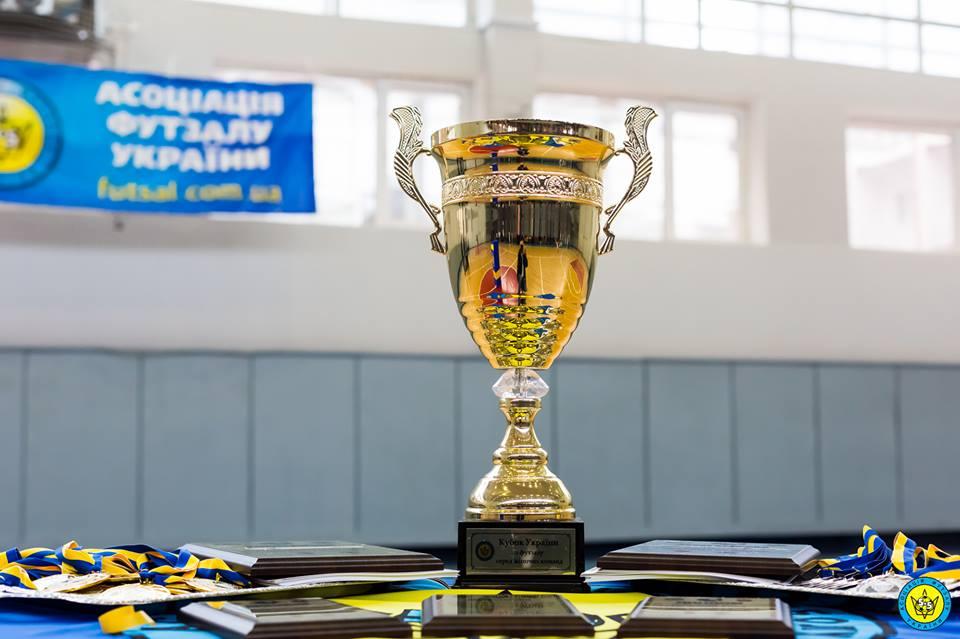 Визначено пари суперників у кваліфікаційному, першому та другому попередніх раундах Кубка України