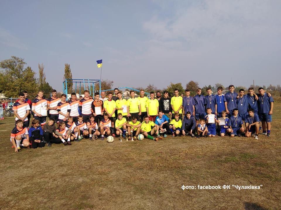 Кубок закриття сезону серед юнаків Голопристанського району.