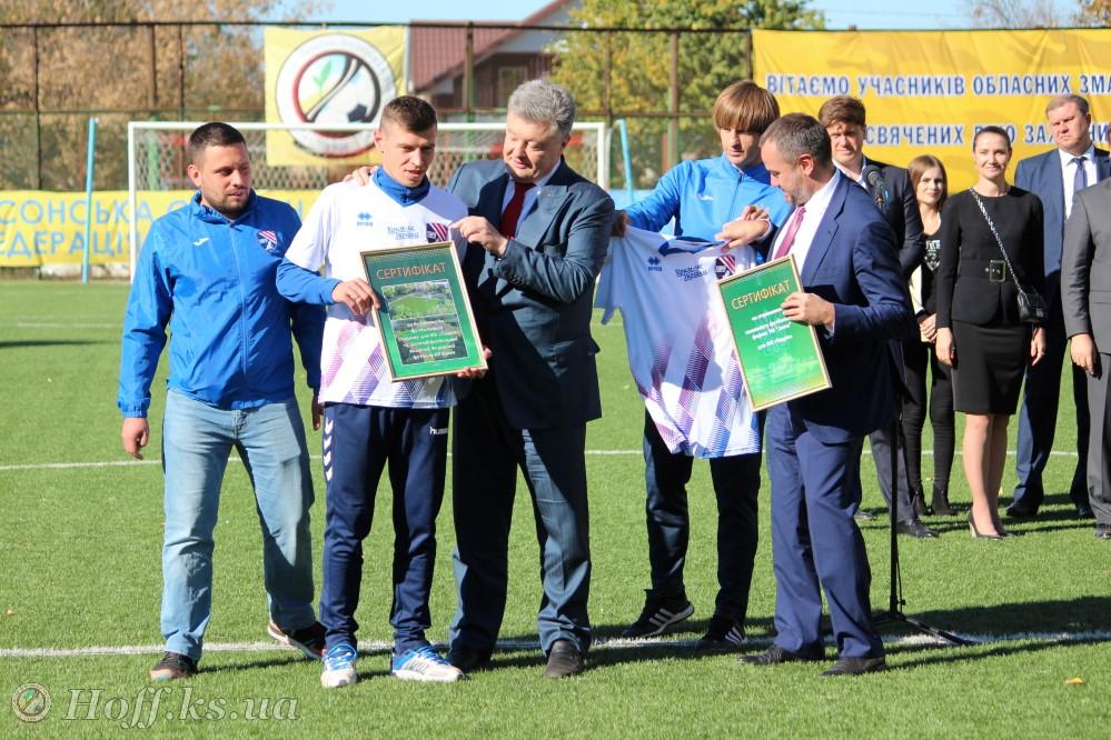 Порошенко та Павелко вручили сімферопольскій Таврії сертифікат на будівництво нового стадіону