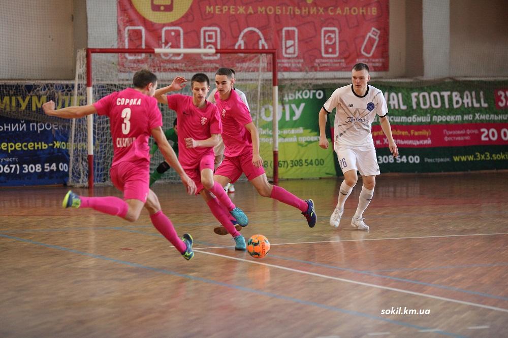 «Продэксим» увез из Хмельницкого первую гостевую победу в сезоне